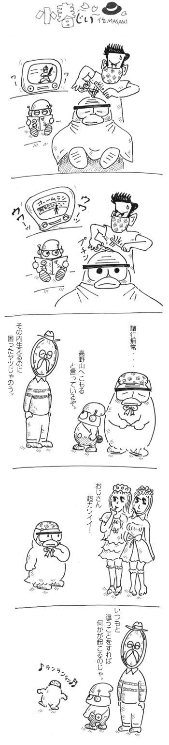 Tokoya