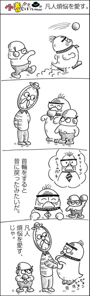 Wan_2