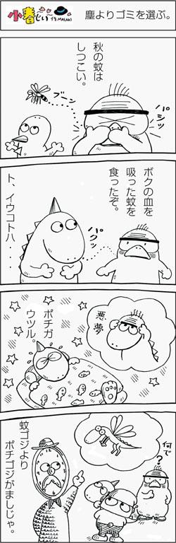 Kagogi_2