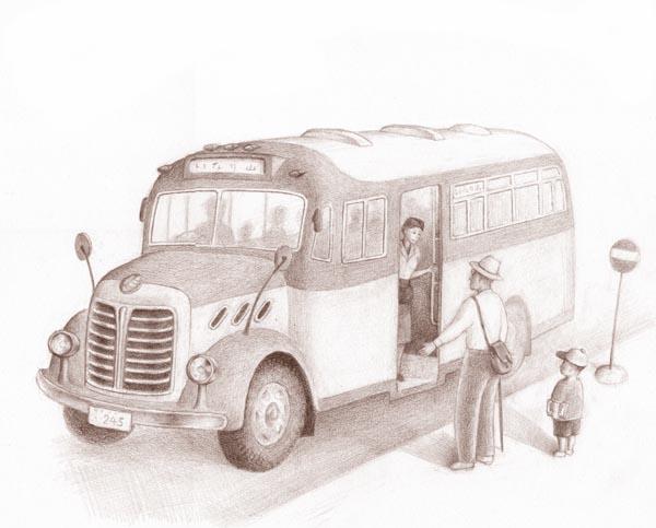 Bus_2_2
