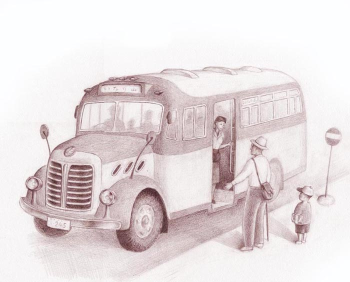 Bus2x